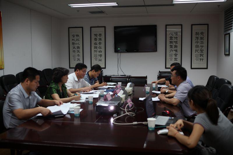 河南省商丘市文明办来芜考察文明创建动态管理系统