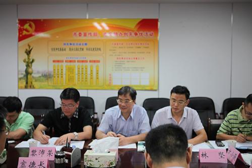 广东省肇庆市文明办来芜考察文明创建动态管理系统