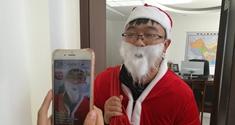 集团圣诞节送祝福活动