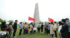 人本集团赴繁昌县板子矶开展红色活动